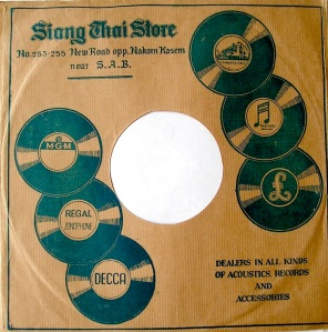 Thai record sleeve